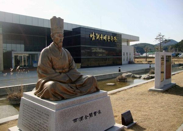 남해유배문학관.jpg