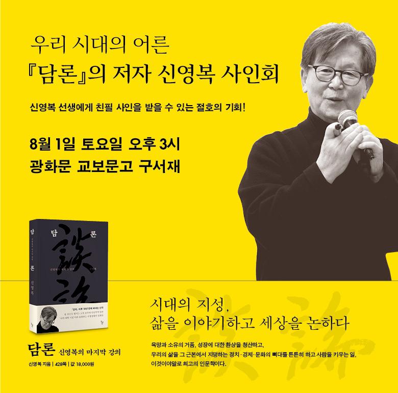 20150801저자사인회.jpg